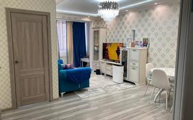 2-комнатная квартира, 50 м², 6/11 этаж, Казыбек би за 37.5 млн 〒 в Алматы, Медеуский р-н