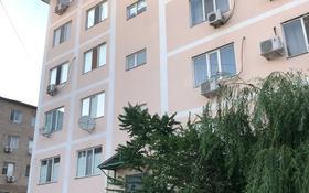 2-комнатная квартира, 68 м², 6/6 этаж, Сырым Датова 33 за 13.5 млн 〒 в Атырау