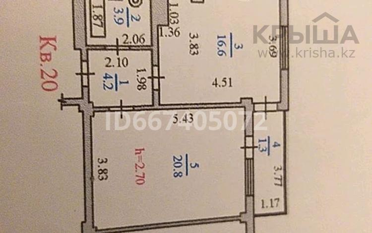 1-комнатная квартира, 47 м², 3/4 этаж, мкр Алгабас 1/7 за 15.5 млн 〒 в Алматы, Алатауский р-н