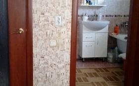 3-комнатный дом, 92 м², 8 сот., Валиханова 21/3 за 8.7 млн 〒 в Костанае