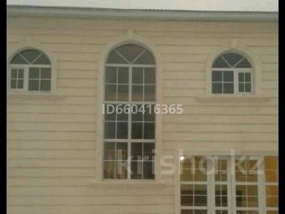 Здание, площадью 600 м², Пугачева 19 за 57 млн 〒 в Актобе