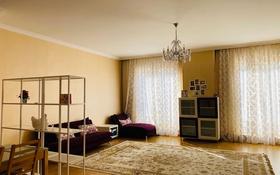 3-комнатная квартира, 130 м², 4/6 этаж, Назарбаева 301 за 99.5 млн 〒 в Алматы, Медеуский р-н