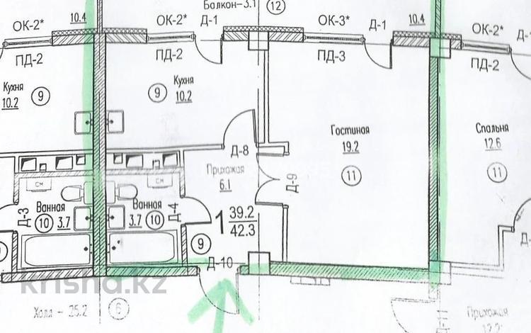 1-комнатная квартира, 42.3 м², 2/12 этаж, Е-10 — Ч. Айтматова за 11.5 млн 〒 в Нур-Султане (Астана)