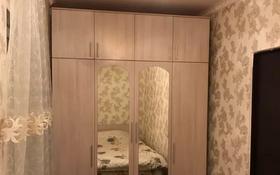 2-комнатная квартира, 48 м², 3/5 этаж посуточно, Байзак батыра 219 — Койгельды за 8 000 〒 в Таразе