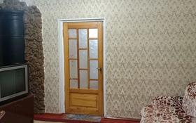 3-комнатный дом, 50 м², 2 сот., улица Алаколь 50 за 10 млн 〒 в Шымкенте, Енбекшинский р-н