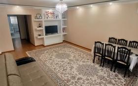 3-комнатная квартира, 94.7 м², 3/6 этаж, мкр Болашак, Бокенбай Батыра 129В за 24.8 млн 〒 в Актобе, мкр Болашак