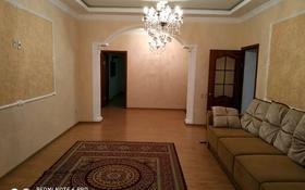 5-комнатная квартира, 123 м², 2/3 этаж, Тауелсиздик за 24.5 млн 〒 в Костанае