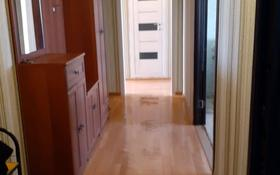 2-комнатная квартира, 52 м², 8/9 этаж, улица Ауэзова за 8 млн 〒 в Экибастузе