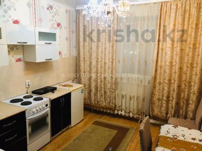 1-комнатная квартира, 36 м², 8/9 этаж посуточно, Сауран 6 за 5 000 〒 в Нур-Султане (Астана), Есиль р-н — фото 2