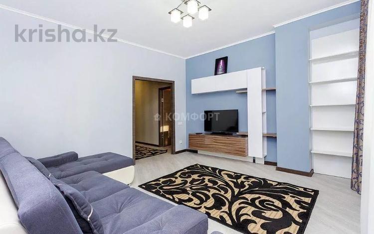 1-комнатная квартира, 45 м², 4/7 этаж помесячно, Кабанбай батыра 60 за 120 000 〒 в Нур-Султане (Астана), Есиль р-н