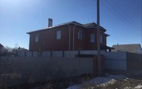 7-комнатный дом, 350 м², 9 сот., Наурызбай-Батыра 110 — Горького за 75 млн 〒 в Кокшетау
