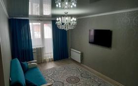 4-комнатная квартира, 100 м², 8/10 этаж, 8 мкр 15 — Чкалова-Карбышева за 24.9 млн 〒 в Костанае