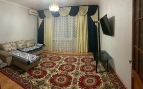 4-комнатная квартира, 80 м², 4/5 этаж посуточно, Сатпаева 10 — Айтеке Би за 20 000 〒 в