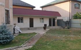 1-комнатный дом помесячно, 55 м², 10 сот., Шугыла 95 — Дихан за 50 000 〒 в Алматы