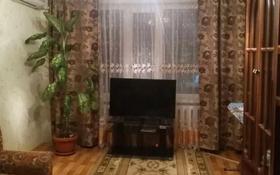 2-комнатная квартира, 63 м², 3/5 этаж помесячно, 101стрелковая 14 за 90 000 〒 в Актобе, мкр 8