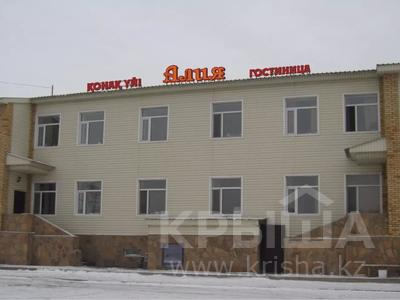 1 комната, 21 м², Крамского 29 — Ермекова за 24 000 〒 в Караганде, Казыбек би р-н — фото 2