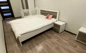 3-комнатная квартира, 58.4 м², 5/5 этаж, Гагарина 44/1 за 14.5 млн 〒 в Павлодаре