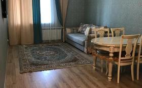 3-комнатная квартира, 97 м², 2/9 этаж, Достык 10 за 33 млн 〒 в Нур-Султане (Астана), Есиль р-н