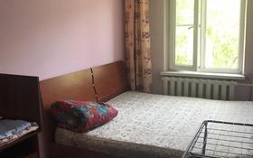 2-комнатная квартира, 52 м², 5/5 этаж помесячно, проспект Назарбаева 220 — Сатпаева за 150 000 〒 в Алматы, Медеуский р-н