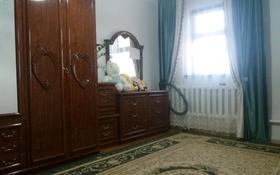 3-комнатный дом, 65 м², 10 сот., пгт Балыкши, Таскала-3 391 — 1 за 8.8 млн 〒 в Атырау, пгт Балыкши