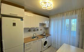 1-комнатная квартира, 40 м², 3/9 этаж посуточно, Назарбаева 157 — Желтоксан за 12 000 〒 в Талдыкоргане