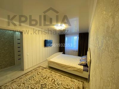 1-комнатная квартира, 40 м², 3/9 этаж посуточно, Назарбаева 157 — Желтоксан за 12 000 〒 в Талдыкоргане — фото 6