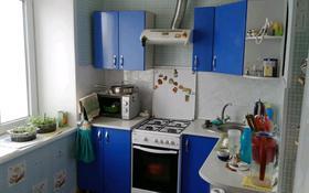 4-комнатная квартира, 61.8 м², 5/5 этаж, 5-й микрорайон 2 за 9 млн 〒 в Лисаковске