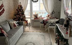 2-комнатная квартира, 42 м², 3/5 этаж, Ауэзова — Чайковского за 17.5 млн 〒 в Петропавловске