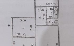 2-комнатная квартира, 52 м², 3/5 этаж, мкр 8, проспект Абилкайыр Хана 64/1 — 101 Стрелковой Бригады за 13 млн 〒 в Актобе, мкр 8