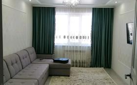 2-комнатная квартира, 50.4 м², 9/9 этаж, Васильковский 9 за 14.5 млн 〒 в Кокшетау