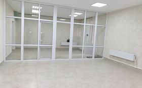 Офис площадью 150 м², мкр Юго-Восток, Степной 4 8/1 за 4 000 〒 в Караганде, Казыбек би р-н