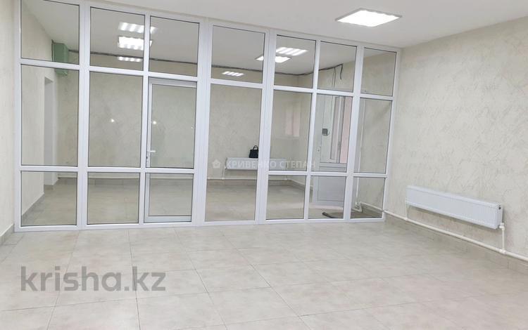 Офис площадью 120 м², мкр Юго-Восток, Степной 4 8/1 за 3 000 〒 в Караганде, Казыбек би р-н
