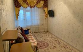 2-комнатная квартира, 48 м², 8/9 этаж, 11-й мкр 40 за 11 млн 〒 в Актау, 11-й мкр