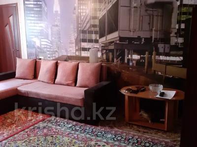 2-комнатная квартира, 42 м², 5/5 этаж, мкр Орбита-2, Биржана — Мустафина за 15.4 млн 〒 в Алматы, Бостандыкский р-н — фото 11