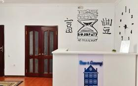 9 комнат, 50 м², улица Нуртаса Ондасынова 79 — улица Алимхана Ермаковой (Шубары) за 30 000 〒 в Нур-Султане (Астане), Есильский р-н