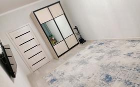 2-комнатная квартира, 55.4 м², 2/3 этаж, улица Неусыпова 26/3 — Темирамасина за 12.5 млн 〒 в Уральске