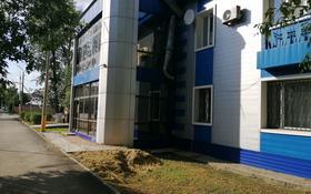 5-комнатная квартира, 204.8 м², 2/2 этаж, улица Тауелсиздик 188 — Майлина за 17.5 млн 〒 в Костанае