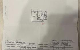 5-комнатная квартира, 101.4 м², 3/5 этаж, Розыбакиева 138 — Сатпаева за 45 млн 〒 в Алматы, Бостандыкский р-н