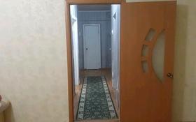 3-комнатная квартира, 69 м², 1/5 этаж помесячно, мкр Михайловка , крамского 44/2 за 100 000 〒 в Караганде, Казыбек би р-н