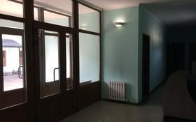 Здание, Наурызбай Батыра — Шевченко площадью 120 м² за 400 000 〒 в Алматы, Алмалинский р-н