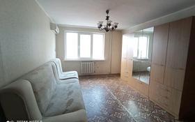 1-комнатная квартира, 38 м², 4/9 этаж, бульвар Гагарина 36 за 8.8 млн 〒 в Усть-Каменогорске