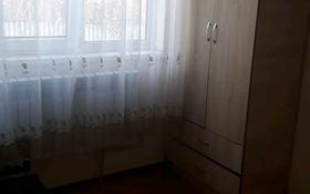 1 комната, 15 м², улица Погодина 27 — улица Каратальская за 40 000 〒 в Алматы, Медеуский р-н