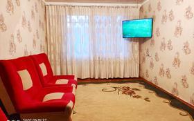 2-комнатная квартира, 44 м², 4/5 этаж посуточно, Салтанат 17 за 5 500 〒 в Таразе