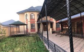 6-комнатный дом, 280 м², 10 сот., Мкр.Шугыла 111 за 80 млн 〒 в Шымкенте, Абайский р-н