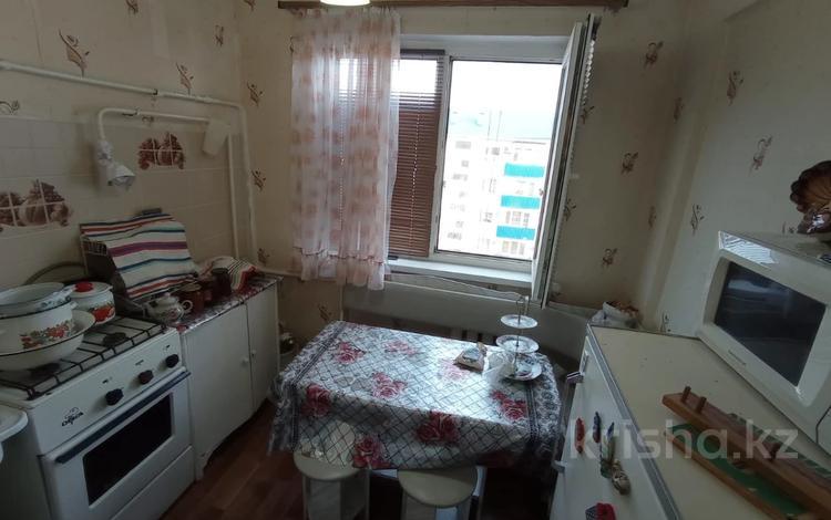 2-комнатная квартира, 43.8 м², 5/5 этаж, Авангард-2 9 за 10.5 млн 〒 в Атырау, Авангард-2