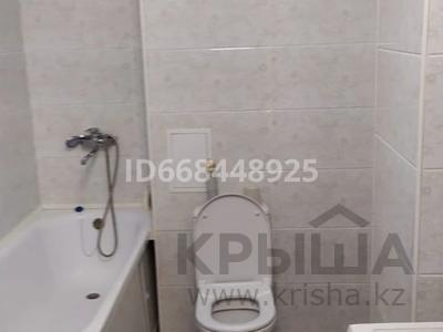 3-комнатная квартира, 70 м², 3/10 этаж посуточно, Ильяс Омарова 27 — К за 20 000 〒 в Нур-Султане (Астане), Есильский р-н