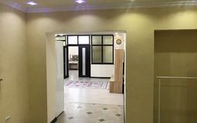 3-комнатная квартира, 95 м², 1/3 этаж помесячно, Жилгородок 1а — Шамина за 250 000 〒 в Атырау, Жилгородок