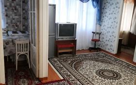 2-комнатная квартира, 50 м², 4/5 этаж помесячно, Гагарина 40 за 90 000 〒 в Риддере