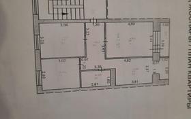 3-комнатная квартира, 63.1 м², 6/6 этаж, улица Ломова 181/1 за 14 млн 〒 в Павлодаре