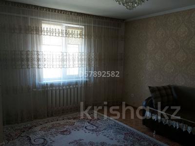 Дача с участком в 8 сот., 5 дача, Гагарина за 12 млн 〒 в Кендале — фото 2